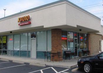 Cincinnati japanese restaurant KYOTO JAPANESE CUISINE