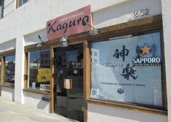Torrance japanese restaurant Kagura
