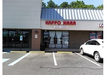 Newport News japanese restaurant Kappo Nara Asian Cuisine