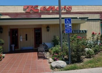 Anaheim sports bar Keno's Sports Bar & Grill