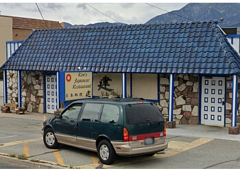 Rancho Cucamonga japanese restaurant Ken's Japanese Restaurant