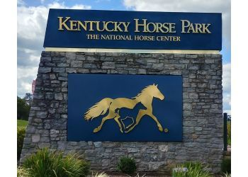 Lexington public park Kentucky Horse Park