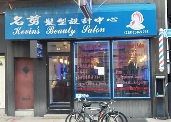 Philadelphia hair salon Kevin's Hair Salon