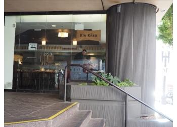San Francisco thai restaurant Kin Khao