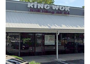 Indianapolis vietnamese restaurant King Wok