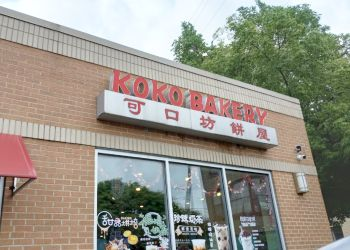 Cleveland bakery Koko Bakery