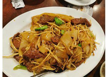 Miami chinese restaurant Kon Chau Chinese Restaurant