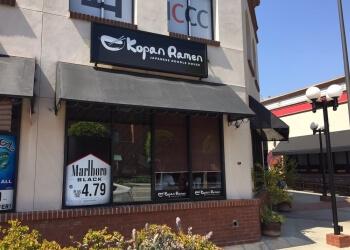 Fullerton japanese restaurant Kopan Ramen