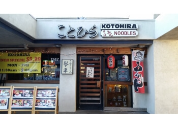 Inglewood japanese restaurant Kotohira Restaurant