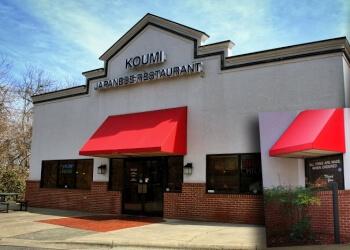 Durham japanese restaurant Koumi Japanese Restaurant