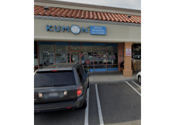 Anaheim tutoring center Kumon