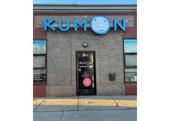 Aurora tutoring center Kumon