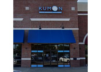 Columbia tutoring center Kumon