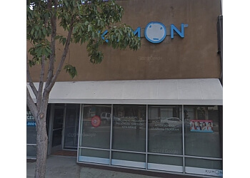Downey tutoring center Kumon