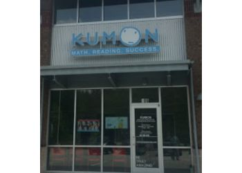 Greensboro tutoring center Kumon