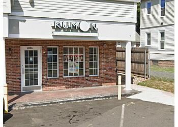 Hartford tutoring center Kumon