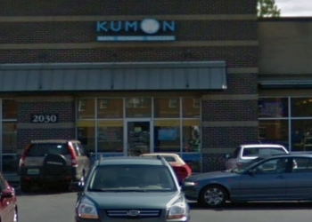Huntsville tutoring center Kumon