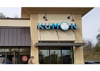 Little Rock tutoring center Kumon