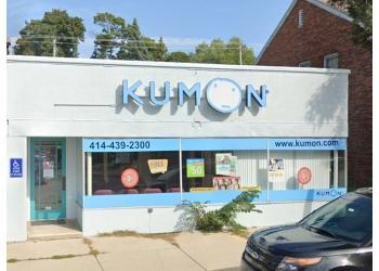 Milwaukee tutoring center Kumon