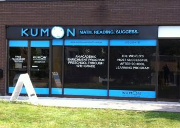 Orange tutoring center Kumon