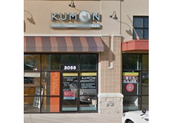 Rockford tutoring center Kumon
