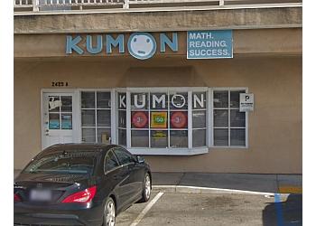 Santa Ana tutoring center Kumon