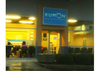 Shreveport tutoring center Kumon
