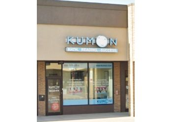 Sterling Heights tutoring center Kumon