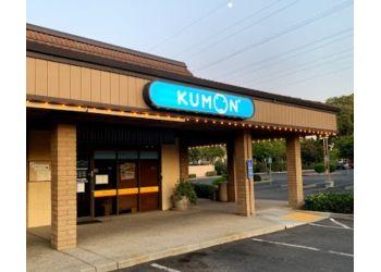 Sunnyvale tutoring center Kumon