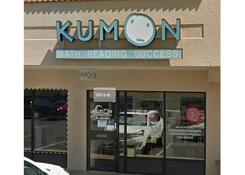 Thornton tutoring center Kumon