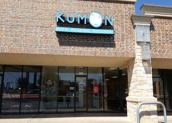Waco tutoring center Kumon