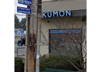 Yonkers tutoring center Kumon