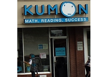 Tacoma tutoring center KUMON
