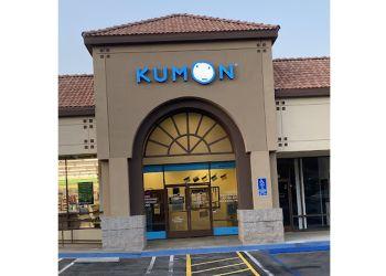 Corona tutoring center Kumon Math and Reading Center
