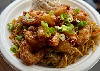 Eugene food truck Lani Moku Grill