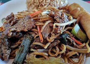 Westminster chinese restaurant Li's Chinese Restaurant