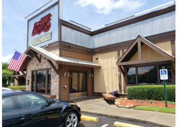Athens steak house Logan's Roadhouse