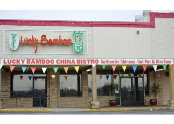 Nashville chinese restaurant Lucky Bamboo China Bistro