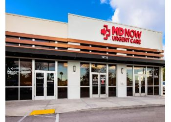 Hialeah urgent care clinic MD Now Urgent Care