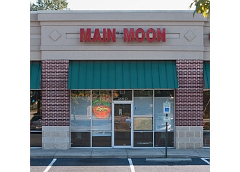 Columbia chinese restaurant Main Moon