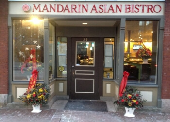 Lowell chinese restaurant Mandarin Asian Bistro