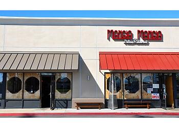 Huntington Beach italian restaurant Mangia Mangia Restaurant