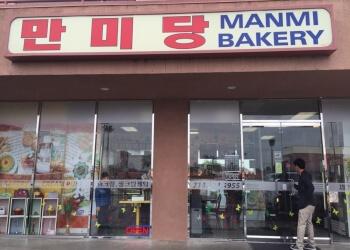 Garden Grove bakery Manmi Bakery