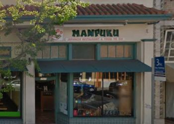 Berkeley japanese restaurant Manpuku