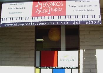 Fremont music school Masako's Music Studio