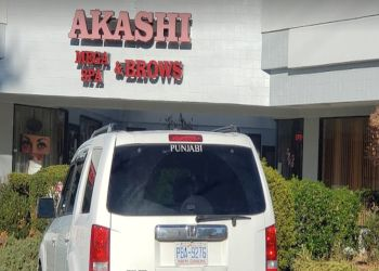 Durham spa Mega Spa & Brows