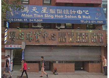 New York hair salon Mian Tian Sing Hair Salon