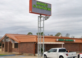 Shreveport chinese restaurant Ming Garden