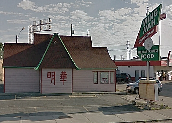 Spokane chinese restaurant Ming Wah Restaurant