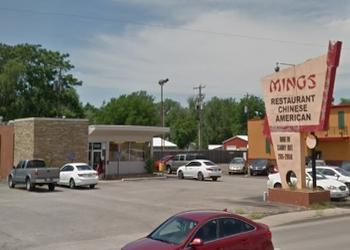 Wichita chinese restaurant Ming's Cantonese Restaurant